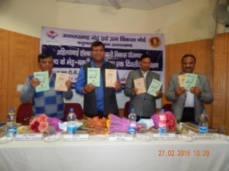 Hon. Chairman Jila Panchayat, Dehradun Realising Farmer's Booklet