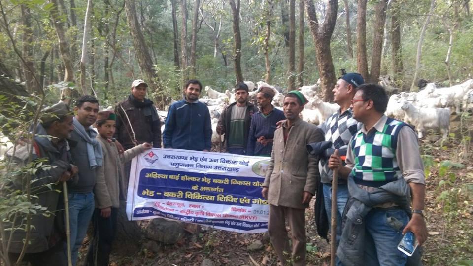 Ahilyabai Holkar Camp in The Field, Dehradun