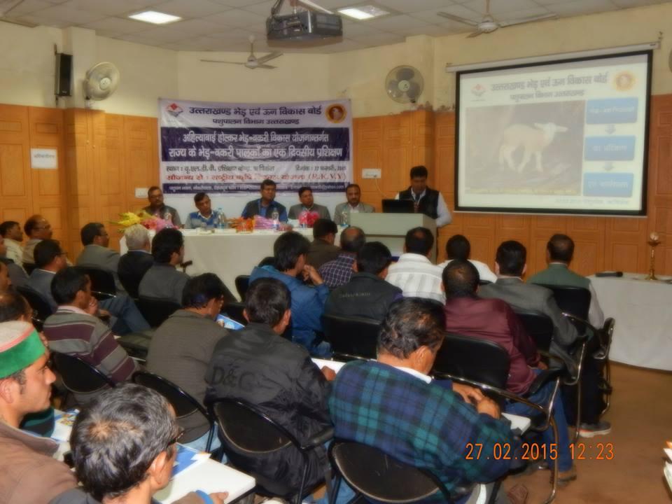 Farmer's Training & Workshop