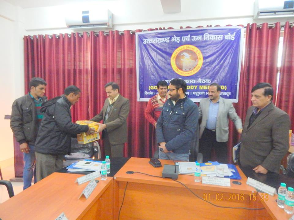 Additional Facility to Shepherd by Hon. Minister & Additional Chief Secretary